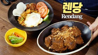 RENDANG : CNN World's 50 best foods Number 1! (feat. Nasi Goreng)