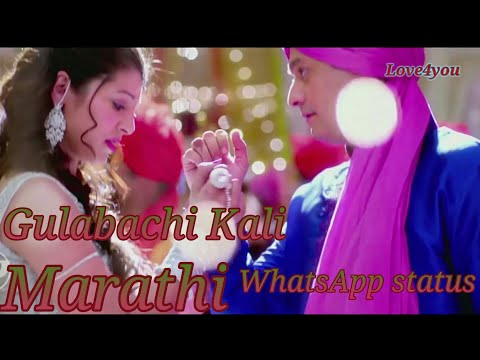 Gulabachi Kali... Marathi WhatsApp love status