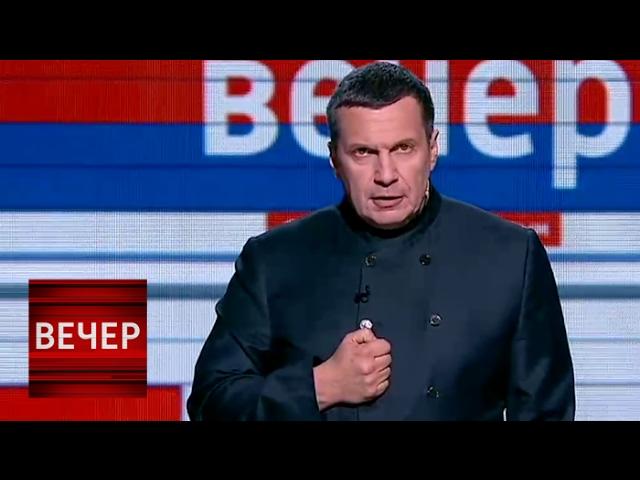 Владимир Соловьев про согласованные и несогласованные митинги