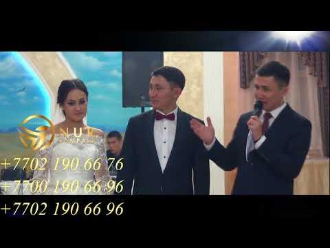 Тамада, шоумен в Астане Абзал Алпамышов  87013257666. 87008881122