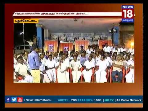 காலத்தின் குரல்   Kaalathin Kural   23-02-17   Episode 115   News18 Tamil Nadu