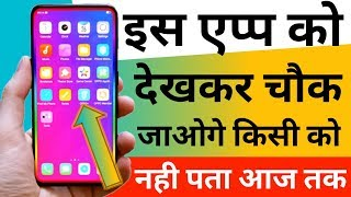 Gambar cover This App Completely Change Your Phone Look || Must Download Border Light