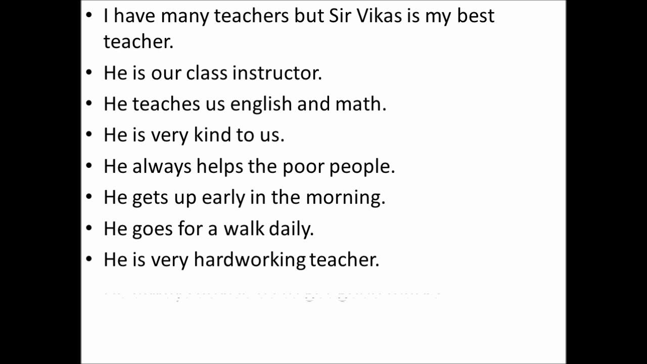 essay on best teacher