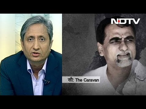 Prime  Time with Ravish - Doubts Raised Regarding Death of a CBI Judge