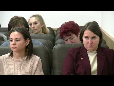 На публичных слушаниях обсудили бюджет города Кирсанова