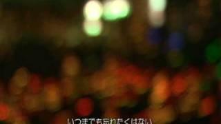 いつまでも 作詞・作曲・歌:YongAe 短編映画「まとう」主題歌 脚本・監...