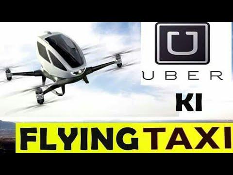 uber air - photo #10