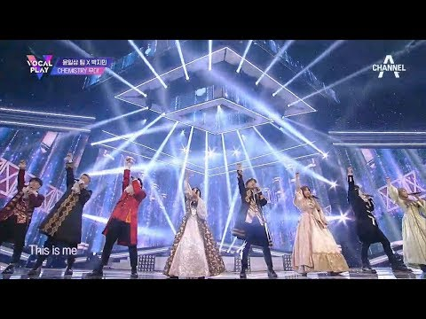 [ENG SUB] 박지민 X 칸 X 엑시트의 위대한 쇼맨 OST 'This Is Me'~☆ l 보컬플레이 10회