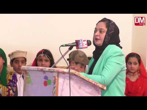 Babar Public School Barakoh - Annual Function - Coverage DM News Plus -