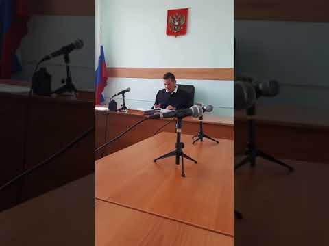Трусовский суд.Председатель Советского суда Соловьев делит машину моего супруга