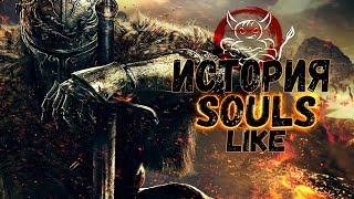 История Souls-Like #1 - Канон: Dark/Demon Souls & Bloodborne