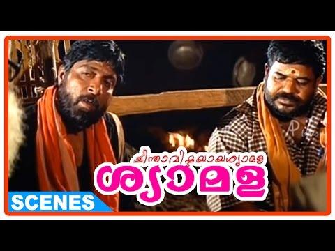 Chinthavishtayaya Shyamala Malayalam Movie - Sreenivasan reaches Sabarimala