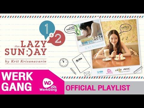 รวมเพลงรักฟังสบาย [Lazy Sunday 1&2]
