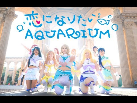 Koi ni Naritai AQUARIUM (恋になりたいAQUARIUM) - Love Live! Dance