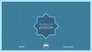 Pearls of Wisdom: Islamic Guidance on Celebrating the New Year 4