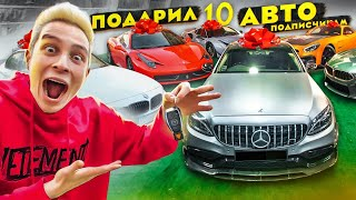 I bought 10 CARS and PRESENTED TO SUBSCRIBERS! **I AM A BANKRUPT**