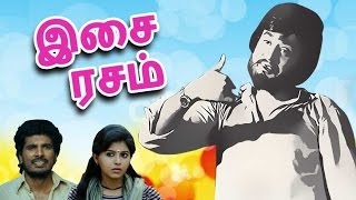 Download Isai Rasam #3 - Bhuvana Oru Kelvi Kuri VS Vathikuchi | Super Star | Rajinikanth | Tamil HD Songs MP3 song and Music Video