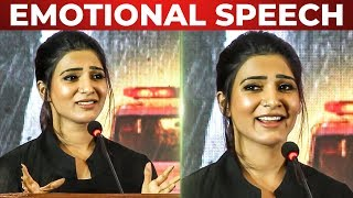 """Tamil Nadu gave me Big Surprise"" – Samantha Akkineni 