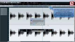 Видеоуроки: Cubase 6 для начинающих (Часть 2/6)