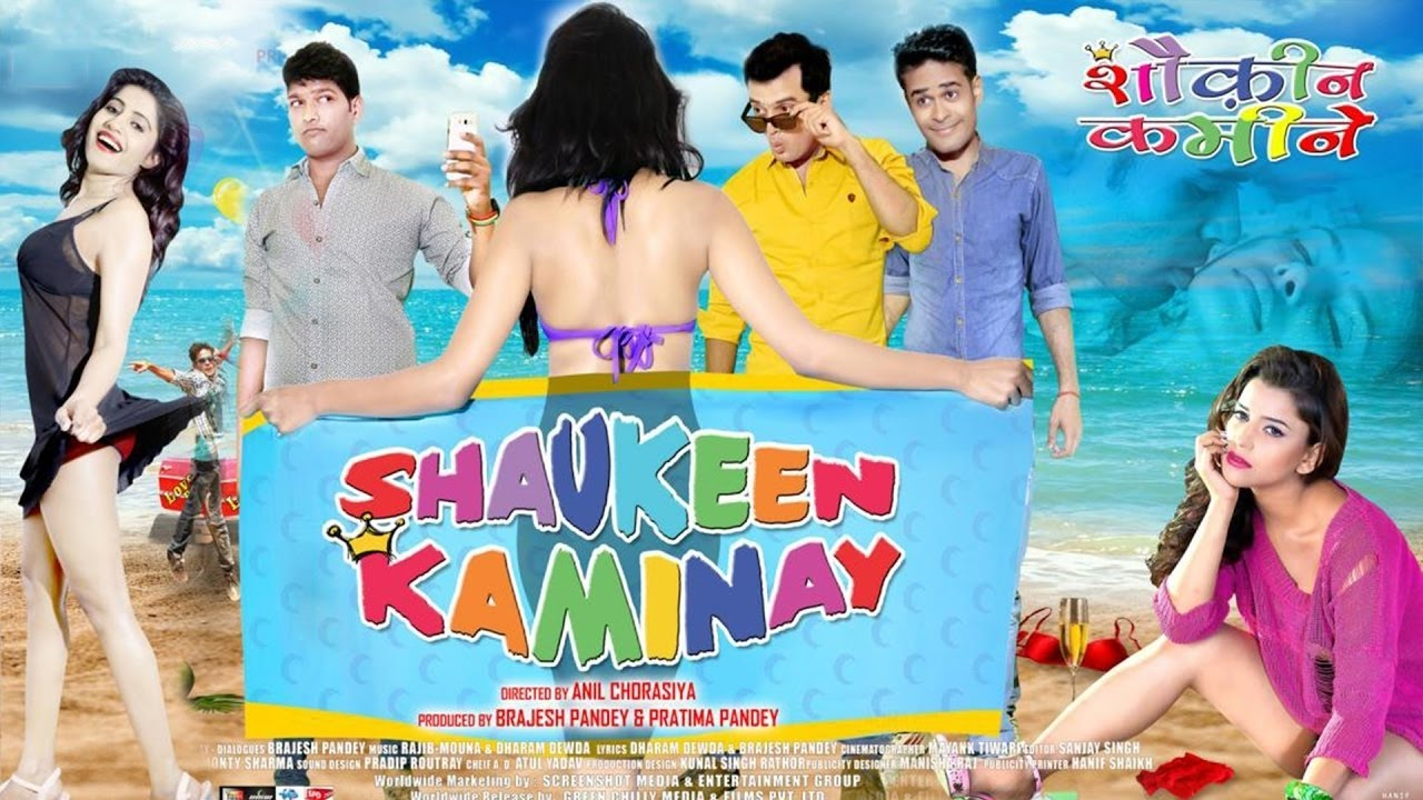 Shaukeen Kaminay Latest Hindi Full Movie  || Kartik Gaur, Sahil Garg, Seema Bilong, Ankit Gajera,