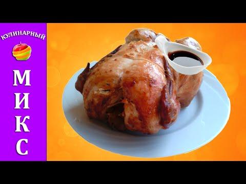 Соус к курице гриль