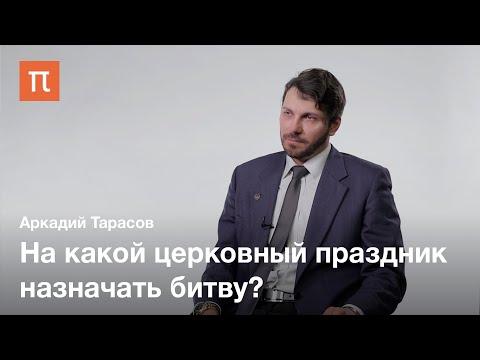 Воинская культура России