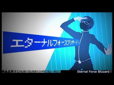 【Soraru & Mafumafu】 Middle Schooler Disease Outburst Boy 【VOSTFR】