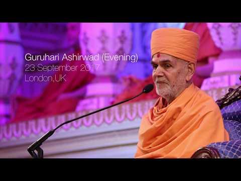 Guruhari Ashirwad 23 Sep 2017 (Evening), London, UK
