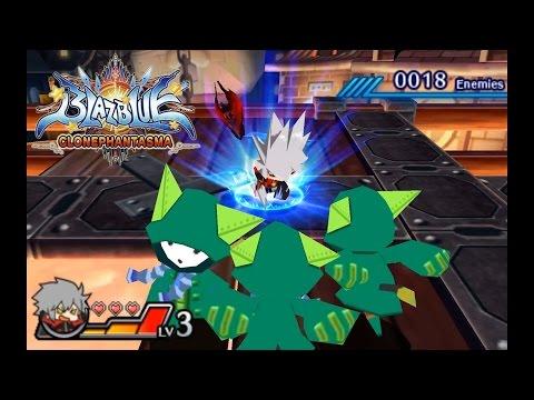 BlazBlue: Clone Phantasma - Citra Emulator (CPU JIT) [1080p / 60 FPS] - Nintendo 3DS - 동영상