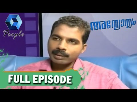 Annyonnyam: Sudheesh Mini | 10th June 2015 | Full Episode