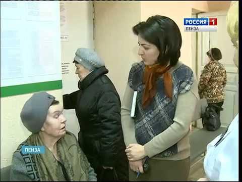 Чиновники пензенского Минздрава выслушали жалобы пациентов поликлиники