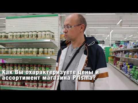Отзывы покупателей о магазине Призма в Финляндии