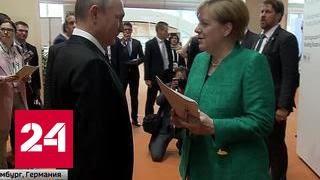 Меркель попрощалась с Путиным по-русски и расцеловала Макрона