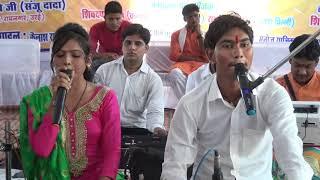 Sorabh morya Bundelkhand and Geeta kushwaha urai Lokgeet 17 06 2018 19