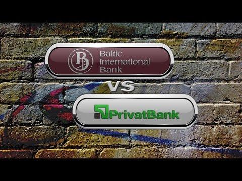 2016-02-14 Baltic International Bank - Privatbank