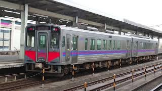 鳥取駅を発車する  快速とっとりライナー 米子行き