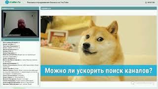 видео Настройка автоматизации Google AdWords в праздники
