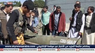 اليمن.. إصرار حوثي على تثبيط آمال السلام
