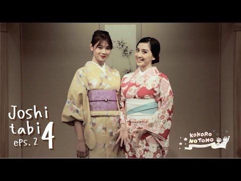 Kokoro No Tomo Joshitabi 4 eps.2