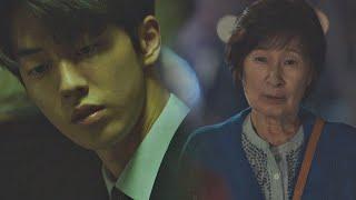 무고죄 고소당한 남주혁(Nam Joo Hyuk)에 대해 알게 된 김혜자(Kim Hye Ja) (그래서 네가..) 눈이 부시게(Dazzling) 6회