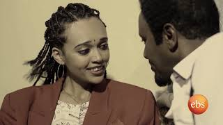 Yetekeberew Drama - Season 1 Part 1 (Ethiopian Drama)