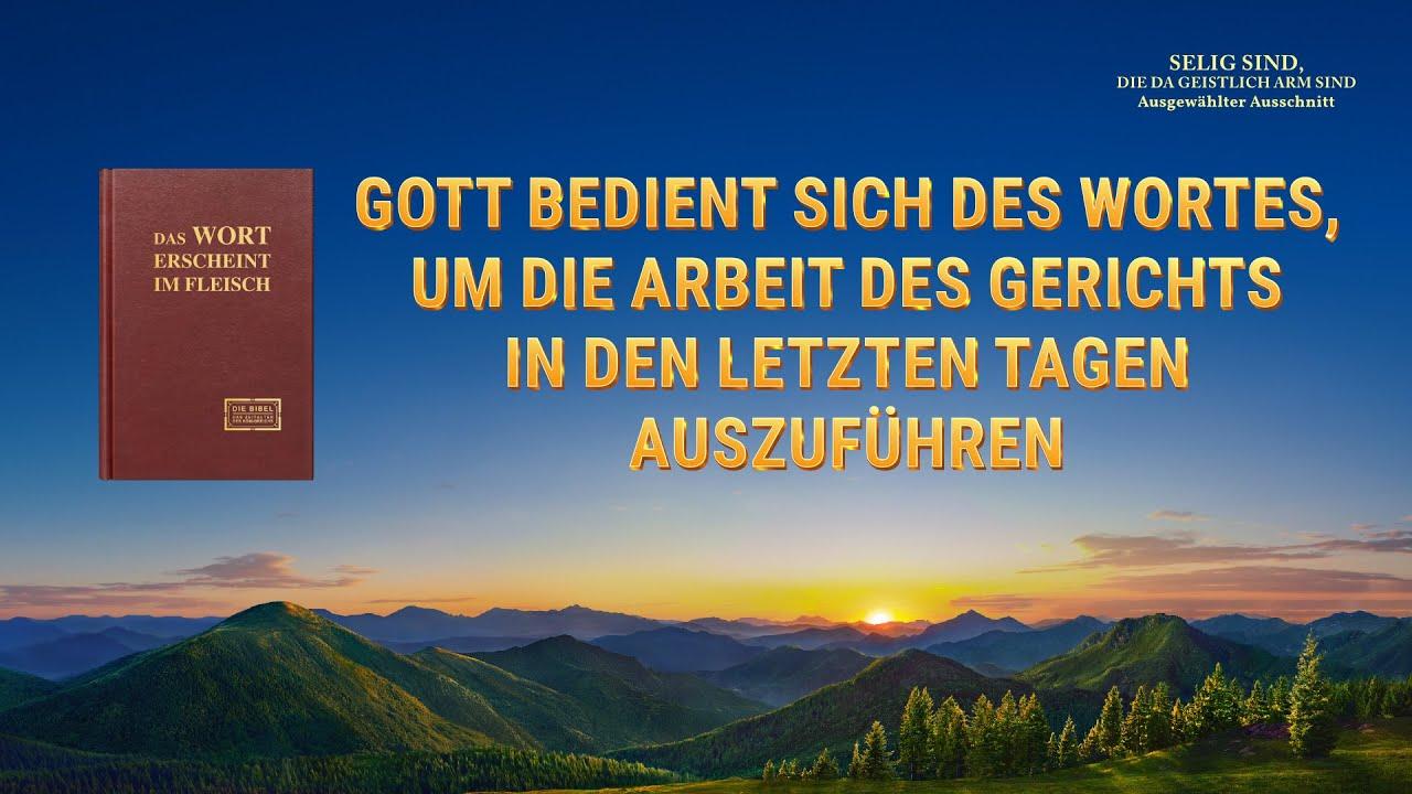 Christlicher Film   Selig sind, die da geistlich arm sind Clip 4 – Gott bedient sich des Wortes, um die Arbeit des Gerichts in den letzten Tagen auszuführen