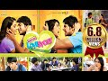Routine Love Story (2016) Full Hindi Dubbed Movie | Sundeep Kishan, Regina Cassandra