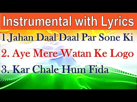 patriotic-songs-instrumental-india-|-desh-bhakti-geet-instrumental-songs-with-lyrics-|देशभक्ति-गाने