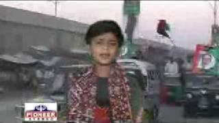"""Dilan Teer Beja - (Aslam Ramay) """"PPP"""" Multan, Pakistan."""