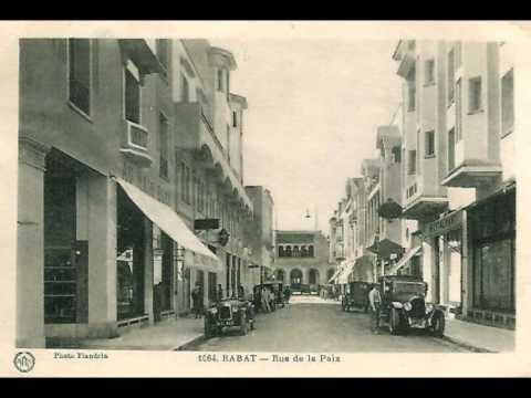 Rabat d'Autrefois Maroc