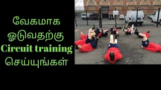 Run faster and Longer Using Circuit Training(Tamil) | Improve Your Strength,Stamina and Endurance