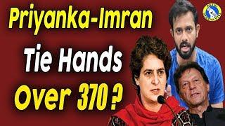 Priyanka Gandhi Vadra gives total freedom to Press and bats for Pak on 37O | AKTK