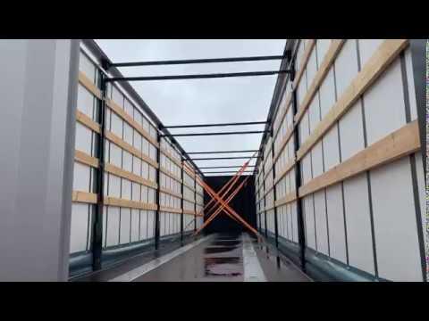 17,2 м. штора Meusburger НОВТРАК SP-345 PR, 112 м3, отгрузка 31.07.2019 г.