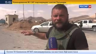 """""""Соколы пустыни"""" поблагодарили Путина за освобождение Пальмиры"""